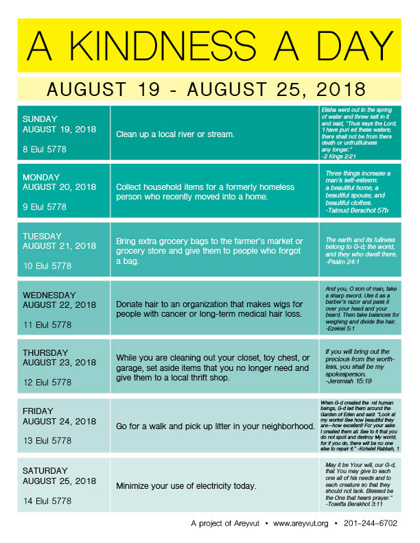 August 19-25, 2018