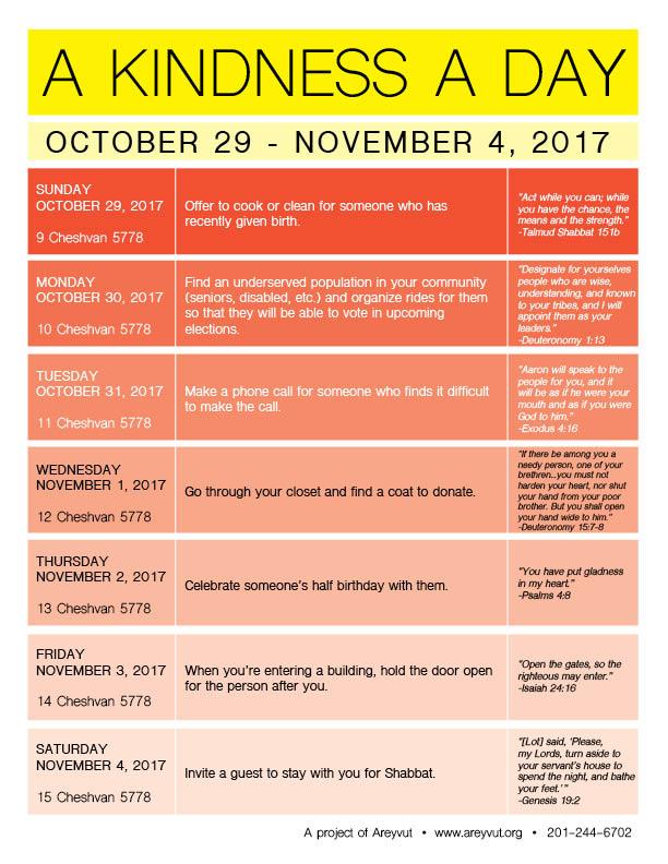 October 29-November 4, 2017