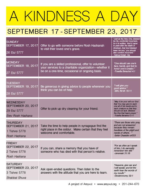 September 17-23, 2017
