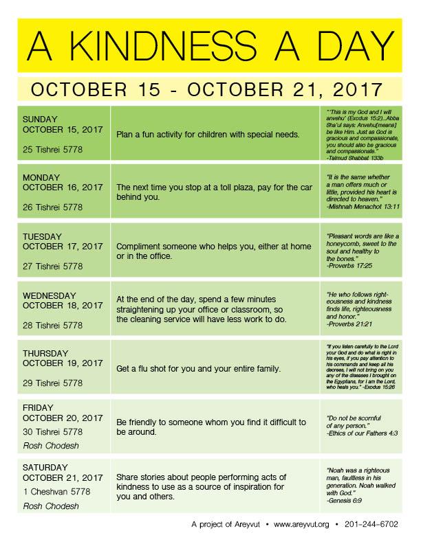 October 15-21, 2017